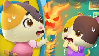 Fire Safety Song | Safety for Kids | Play Safe | Nursery Rhymes & Kid Songs | BabyBus
