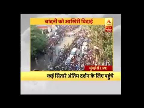Fans mourn during last rite of Sridevi in Mumbai