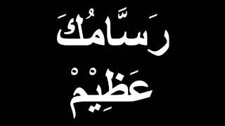 lagu bahasa arab pelangi-pelangiقوس قزح