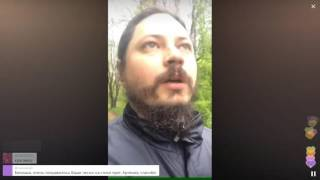 Прогулка с Иеромонахом Фотием / Перископ отца Фотия 2016 на TopPeriscope.Ru