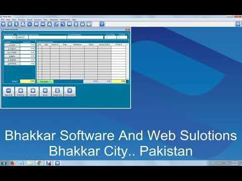 Retailman POS Full Version I Download Video Guide I