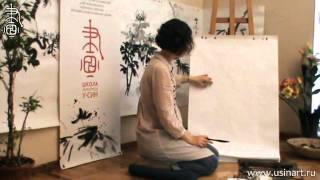 """Уроки по китайской живописи дикая орхидеи 兰花 Урок 6 """"Елена Касьяненко рисует листья мазком металл"""""""