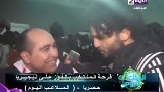 بالفيديو.. حسام غالي: رمضان صبحي «هيبقى حاجة كبيرة.. بس يبطل دلع»
