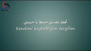 Скачать أغنية تركية رومانسية إيجي سيشكين ليكن مترجمة للعربية Ece Seçkin Olsun