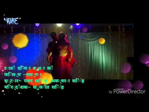 Dj Song Raate Diya Buta Ke, Pawan Singh ,amrapali Dubey