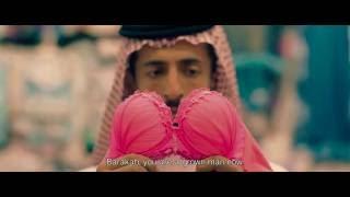 السينما السعودية.. خطوة جديدة نحو «التحديث» | المصري اليوم