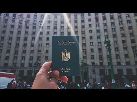 i lost my passport in EUROPE - باسبوري ضاع في اوروبا