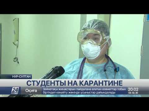 Коронавирус: корреспондент «Хабар 24» побывал в карантинной зоне