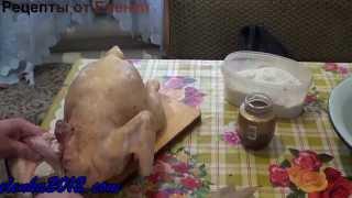 Тушенка из курицы
