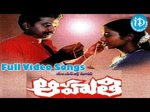 Aahuthi Movie Songs  Aahuthi Telugu Movie Songs  Rajasekhar  Jeevitha  Aahuthi Prasad