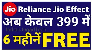 Jio Effect : Vodafone launched a new plan of Rs..399 with 90 GB data & 6 months validity