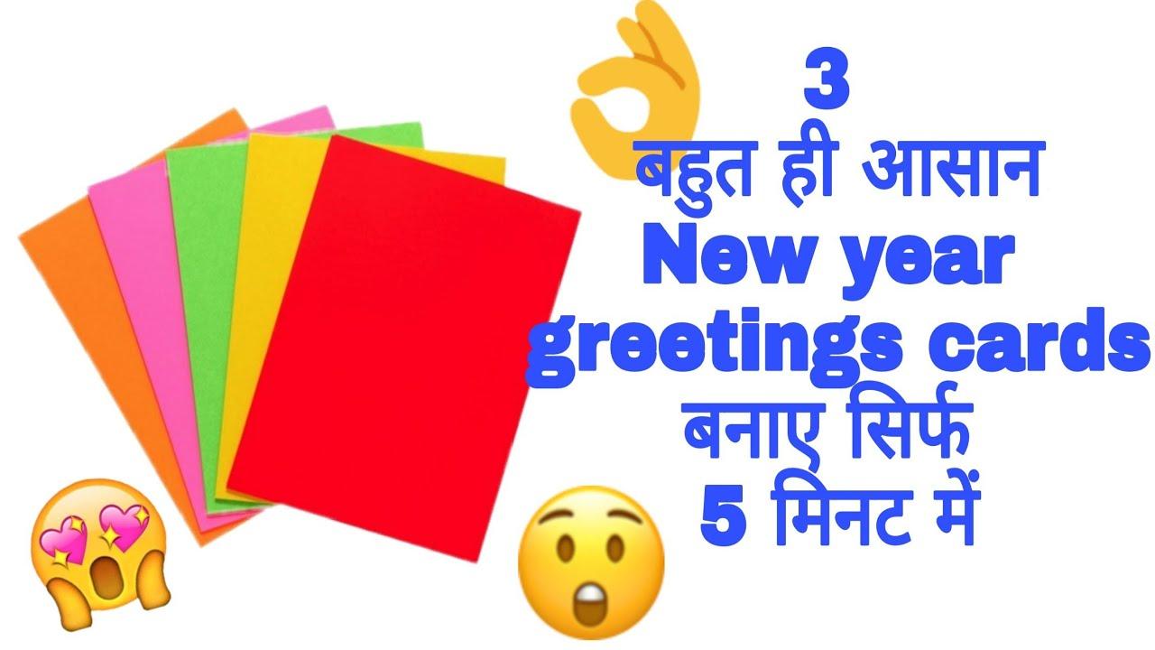 3 Amazing Valentine S Greeting Card Card Making Birthday Card