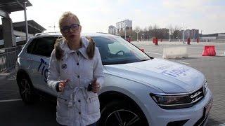 видео Новое поколение Volkswagen Tiguan