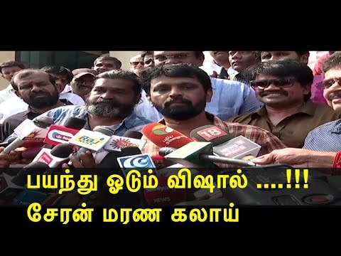 vishal vs cheran | cheran vishal fight producers council tamil news live, tamil news today redpix