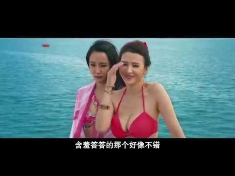 Hong Kong Comedy Movies ♚ China Movies 2016 HD
