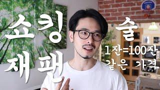 カイカイ 韓国