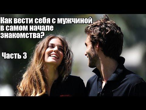 найти любовника знакомства