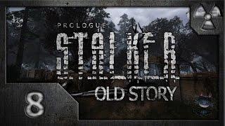 Сталкер Old Story # 08. Майор Халецкий.