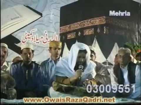 Madinay k Wali Do aalam kay Data by Owais Raza Qadri in Rawalpindi