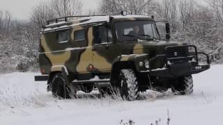 Тест-Драйв ГАЗ 330811 Вепрь Наследник Газ 66 ( 4x4 Russian off-road )