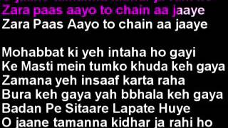 Badan Pe Sitare Clean Karaoke With Lyrics