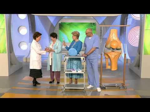 Консультация ревматолога в Москве, запись на прием к врачу