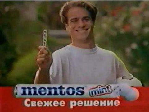 Реклама 90-х годов: ТОП-8 первых удачных креативов