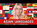 GUESS THE ASIAN LANGUAGE CHALLENGE!