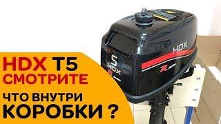 Что внутри коробки лодочного мотора HDX T5 BMS?
