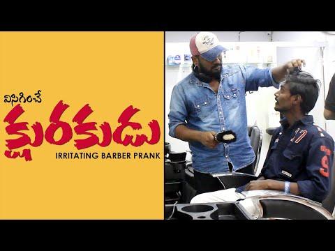 Irritating Barber Prank in Telugu | Latest Telugu Pranks | Pranks in Hyderabad 2020 | FunPataka