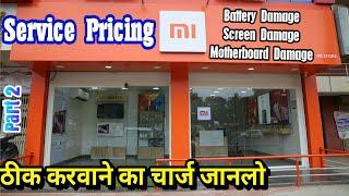 Redmi/MI Service Centre Costs/ Repair Charges    Part 2
