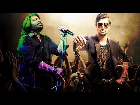 Atif Aslam and shafqat amanat ali performing together on one stage.Pakistan Motor Islamabad 2017