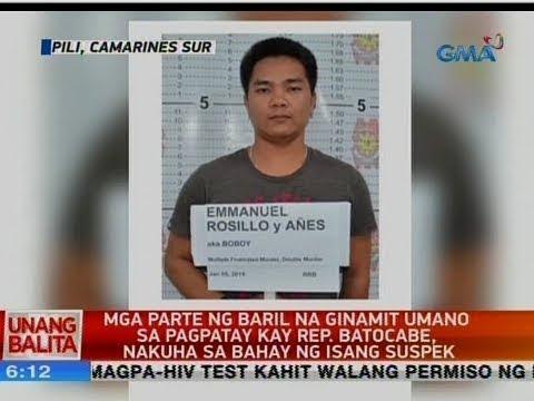 Mga parte ng baril na ginamit umano sa pagpatay kay Rep. Batocabe, nakuha sa bahay ng isang suspek