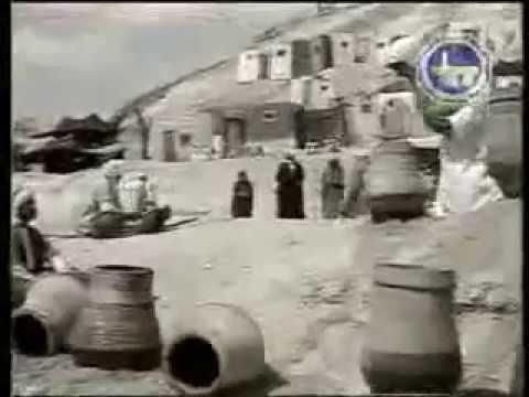 history of kaaba in urdu pdf