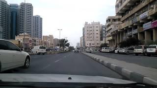 видео город Аджман