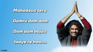 Gambar cover Damru Wala (Lyrics) - Hansraj Raghuwanshi | Suresh Verma | iSur