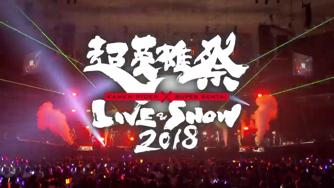 [BLURAY DOWNLOAD] KAMEN RIDER X SUPER SENTAI LIVE & SHOW 2018