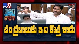 CM Jagan announces 3 capitals in Assembly