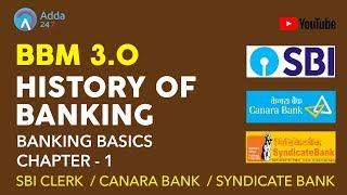 Banking Basics Chapter - 1 - History Of Banking #BBM 3.0 | SBI CLERK, SYNDICATE, CANARA BANK thumbnail