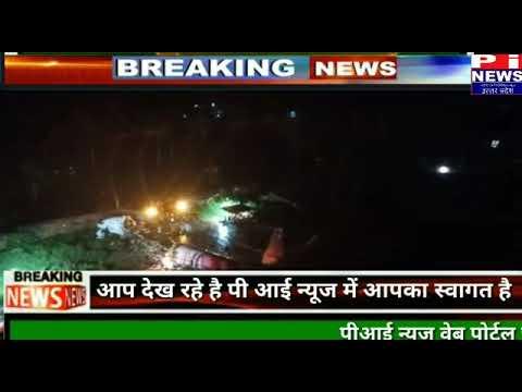 विमान दुर्घटना में पायलट सहित कई लोगों ने जान गवाई