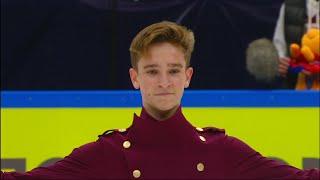 Короткая программа Юноши Москва Кубок России по фигурному катанию 2020 21