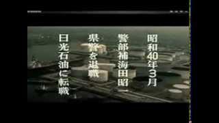 県警対組織暴力ラストシーン。1975年東映作品。監督深作欣二、シナリオ...
