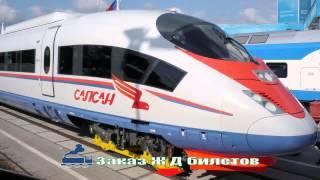 Жд Билеты Москва Калининград Цена(, 2015-06-02T07:55:25.000Z)