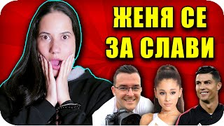 KISS, MARRY, KILL CHALLENGE с Наказание