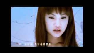 RainieYang - Xiao Mo Li english sub (RainieMVs version)