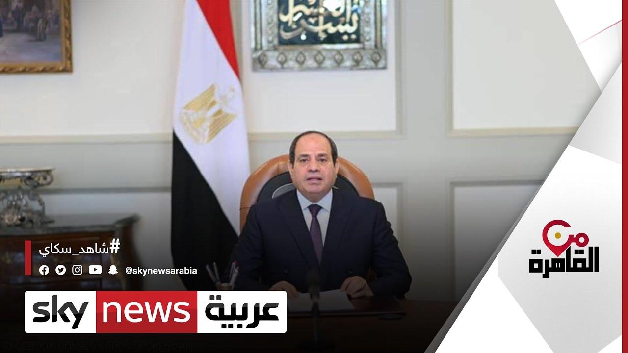 بتوجيهات رئاسية.. رفع الحد الأدنى للأجور في مصر إلى 2400 جنيه | #من_القاهرة
