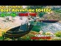 GTA 5 ONLINE | Boat Adventure | S04E02 | ROAD TRIP