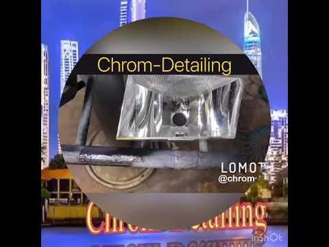 Химическая металлизация и СВАП