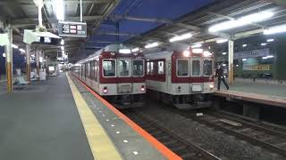 近鉄2610系2619編成準急大阪上本町行き発車