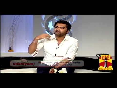 NATPUDAN APSARA - Simbu STR Priya Anand EP03, seg-1 Thanthi TV